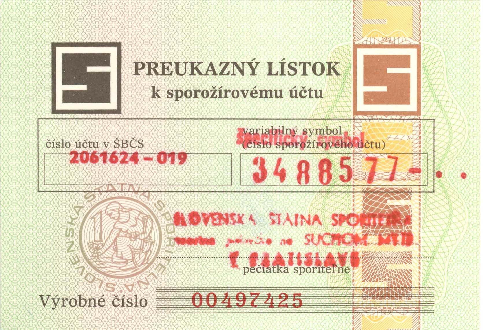 Preukazný lístok